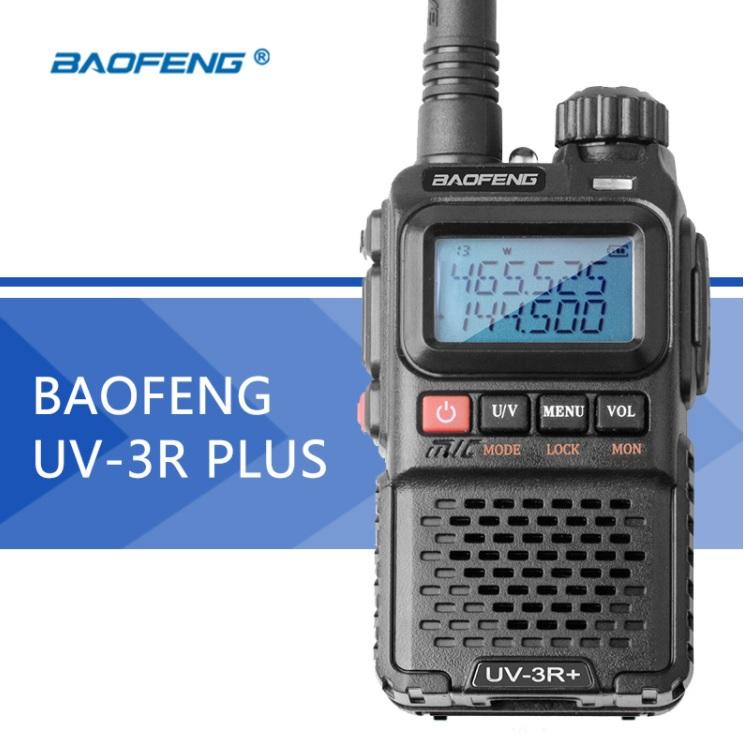 Рация Baofeng UV-3R Plus